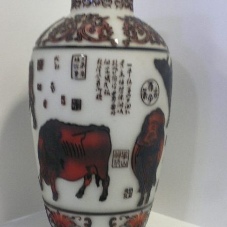 Chinese Cameo Vase year of the Ox